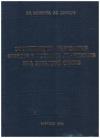 Купить книгу Воробьева, Р.П. - Эффективность применения отходов в условиях агроценозов юга Западной Сибирии