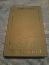Купить книгу Нагаев Г. Д. - Пионеры вселенной