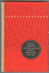 Купить книгу  - Функции с двойной ортогональностью в радиоэлектротехнике и оптике.