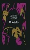 Купить книгу Алуизио Азеведо - Мулат