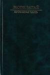 Купить книгу Жорж Батай - Проклятая часть. Сакральная социология