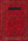 Купить книгу Карл Густав Юнг - О природе психе