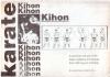 Купить книгу Steve Arneil - Karate Kihon