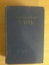 Купить книгу Блок А. А. - Сочинения в 2 томах