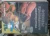 Купить книгу Ляховская - Основы кулинарного мастерства