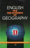 Васильева М. - English for students of geography. Учебное пособие. Часть 2