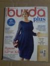 Купить книгу  - Burda. Журнал Бурда. Special burda. Plus Мода для полных. Весна - Лето