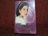 Купить книгу Мария А. Амарал - Жестокий ангел