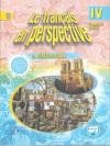 Купить книгу Береговская, Э.М. - Французский язык. IV класс. Учебник. Часть 2
