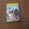 Купить книгу Вайнеры Аркадий и Георгий - Визит к минотавру