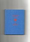 купить книгу И. И. Дмитриев - Стихотворения. К лире
