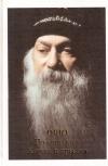 Купить книгу Ошо - Корни и крылья. 10 веков поэзии дзен
