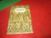 Купить книгу  - Tales From Shakespeare (gmtcs Itrcgbhf)