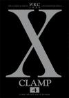 Купить книгу Clamp - Икс. Книга 4. Семь светил. Часть 2