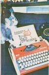 Купить книгу Андреев Владимир - Кошки