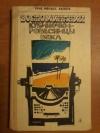 Купить книгу Мендес Капоне Рене - Воспоминания кубиночки - ровесницы века