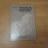 Купить книгу А. А. Камаров - Технология материалов стенописи