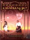 Купить книгу Ашрам Шамбалы - Духовное айкидо