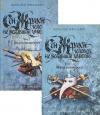 Купить книгу Жеральд Мессадье - Сен-Жермен. Человек не желавший умирать. В 2-х томах