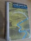 Купить книгу Трифонов Ю. В. - Утоление жажды