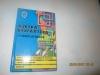 Купить книгу Букина О. А. - Азбука бухгалтера. От аванса до баланса.