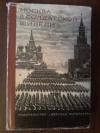 Купить книгу  - Москва в солдатской шинели