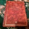 Купить книгу Райзберг Б. А.; Лозовский Л. Ш.; Стародубцева Е. Б. - Современный экономический словарь