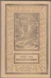 Купить книгу Майн Рид - Морской волчонок
