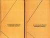 Купить книгу Ян Хин-Шун - Древнекитайская философия в 2 томах