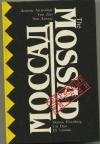 Купить книгу Айзенберг, Д.; Дан, У.; Ландау, Э. - Моссад. Секретная разведывательная служба Израиля