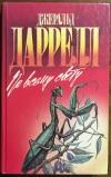 Купить книгу Даррелл, Джеральд - По всему свету