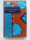 Купить книгу Аль-Маарри, Абу-Ль-Аля - Избранное