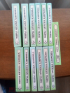 Купить книгу Азимов, Айзек - Миры Айзека Азимова В 13 томах (комплект)