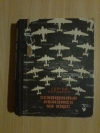 Купить книгу Богданов С. М. - Эскадрильи ложатся на курс