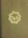 Купить книгу Е. Ф. Федоткина - Технология изготовления легкого женского платья