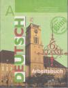Купить книгу Бим, И.Л. - Deutsch 6. Arbeitsbuch (Немецкий 6. Рабочая тетрадь)