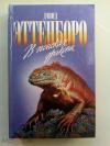 Купить книгу Эттенборо, Дэвид - В поисках дракона (Зеленая серия)