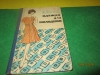 Купить книгу К. Полозова Т. Приходько - Одежда для молодёжи