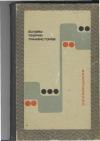 Купить книгу Спиридонов Н. С. - Основы теории транзисторов