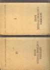 - Антенны сантиметровых волн. В 2-х томах.