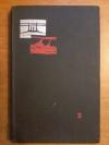 Купить книгу Соболев Л. С. - Избранные произведения. В 3 томах