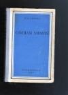 купить книгу Н. Л. Глинка - Общая химия