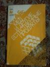 Купить книгу Джарвис Д. С. - Мед и другие естественные продукты