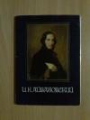 Купить книгу Сост. Полун С. - И. К. Айвазовский. Комплект из 18-ти цветных открыток