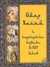 """Купить книгу """"Белый город"""" - """"Омар Хайам и др. персидские поэты"""""""