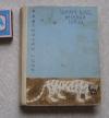 Купить книгу Абиг Авакян - Шахре-Шад веселый город