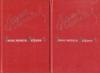 Купить книгу Хмелевская Иоанна - Иоанна Хмелевская. Избранное В 2-х томах