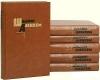 Купить книгу Шолом-Алейхем - Собрание сочинений В 6 томах