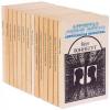 Купить книгу [автор не указан] - Американская фантастика