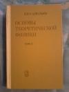 Купить книгу Савельев И. В. - Основы теоретической физики. В 2 томах